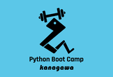 Python Boot Camp in 神奈川