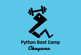 Python Boot Camp in 岡山