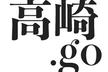 Takasaki.go#6