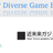 Event for Diverse Game Engineers