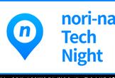 【CtoC/シェアサービス開発】nori-na Tech Night