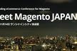Meet Magento 2018 Japan(2018/11/14)