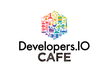 心理的安全性ゲーム in Developers.IO CAFE