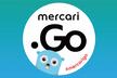 mercari.go #14 オンライン開催