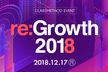 「re:Growth 2018 in 岡山」を開催します!AWS新サービス&アップデート情報まとめ
