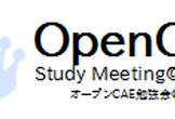(4/8土AM)OpenFOAMをはじめよう!流体解析入門者向け超初級講習会Ver.2017.1