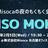 MISO MOKU @ Misoca #8【名古屋のエンジニア・デザイナーのためのもくもく会】