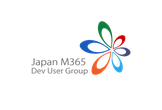第 3 回 Japan M365 Dev User Group 勉強会