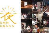 Scrum Masters Night! in OSAKA ~忘年回~