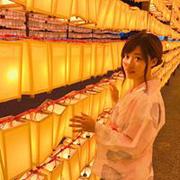 YukikoYamagata