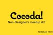 12/9「デザインで、つながろう」Cocoda! Non-Designer's meetup #2