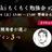 Nishiki もくもく勉強会  #2 テーマを PWA 化しよう(特別ゲスト:進藤龍之介さん)
