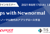 Apps with Newnormal