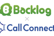 Backlog x CallConnect Meetup