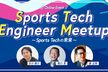 Sports Tech Engineer Meetup - Sports Techの未来