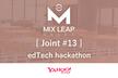Mix Leap Joint #13 - edTech hackathon(中止)