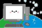 【学生限定】オンライン相談室