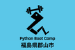 Python Boot Camp in 福島県郡山市
