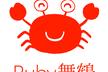 Ruby舞鶴 オンラインもくもく会 #2