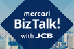 mercari Biz Talk! with JCB