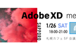 札幌 Adobe XD meeting #02