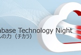 Oracle Database Technology Night