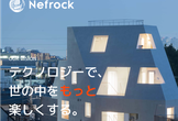 Nefrock勉強会in大岡山「アメリカ仮想通貨取引所のCISOと学ぶ仮想通貨取引所のセキュリティ」