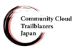 Community Cloud Trailblazers #1