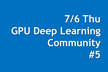 GPU Deep Learning Community #5