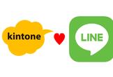 【LIFF/ミニアプリ】LINE × kintoneでアンケートシステムを作ってみよう!
