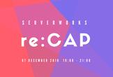 【12/7東京】re:CAP -サーバーワークス re:Invent 2018 報告会-