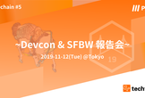 ~Devcon&SFBW報告会~Presented by PoL English