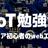 IoT勉強会〜ハードウェア初心者のwebエンジニアへ〜