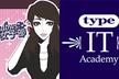 Windows女子部 × type IT Academy 主催 要件定義の実践ワークショップ