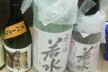 よんたさんBar at 原田酒造蔵びらき2015