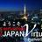 Serverless Meetup Japan Virtual #3