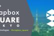 Scrapbox SQUARE TOKYO ~開発現場の活用会議~
