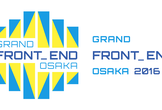 [Grand Frontend Osaka2016] DAY2 Frontend Sessions