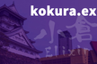 kokura.ex#1:小倉Elixirコミュニティ発足【セッション/LTと懇親会】(19:30~)
