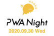 PWA Night OSAKA vol.6 ~LT大会~
