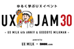 UX JAM 30 - UX MILK 4th Anniv. & Goodbye Milkman -
