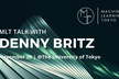 MLT Talk with Denny Britz