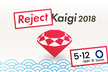 【登壇者募集】RejectKaigi 2018