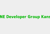LINE Pay 勉強会 (LINE Developer Group Kansai)