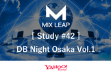 【増枠】Mix Leap Study #42 - DB Night Osaka Vol.1