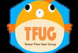 TensorFlowのドキュメントを翻訳しつつ勉強する会 #3