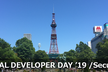 LOCAL DEVELOPER DAY '19 /Security