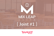 Osaka Mix Leap Joint #1 -角さんに聞く、オープンイノベーションの極意