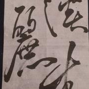 NorikoObata