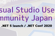Visual Studio Users Community Japan 勉強会 #6